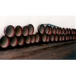 Scotchkote® 162 PWX Эпоксидное Двухкомпонентное  Антикоррозионное Покрытие, активатор, серый, 180 л, бочка
