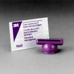 Сменная одноразовая насадка (лезвие) 3M™ для клиппера с плавающей головкой (модель 9661), 9660 (удаление волос)