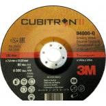 3М 94001 диск зачистной Cubitron II T27 150мм х 7.0мм х 22мм