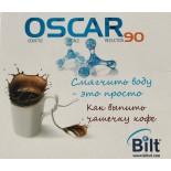 Универсальный фильтр для воды для кофемашин OSCAR 90